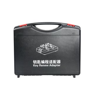 Xhorse VVDI Renew Adapter 13-24